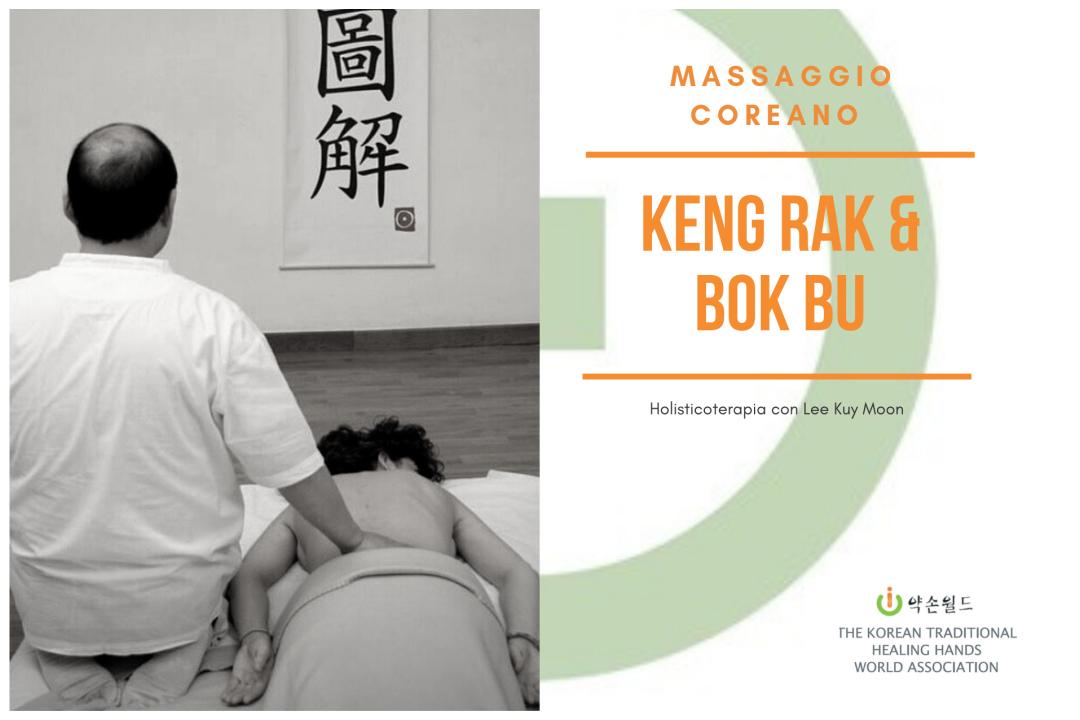 Corso Introduttivo di Massaggio Coreano